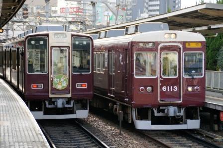 阪急250103 02