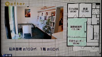 グラフィックス住宅2