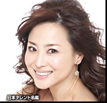 グラフィックス松田聖子