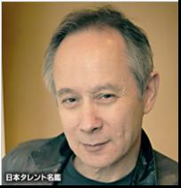 グラフィックスピーター・バラカン