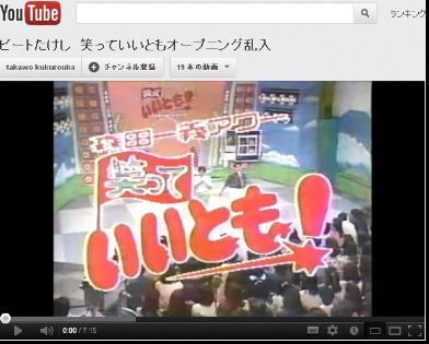 グラフィックスフジテレビジョン2