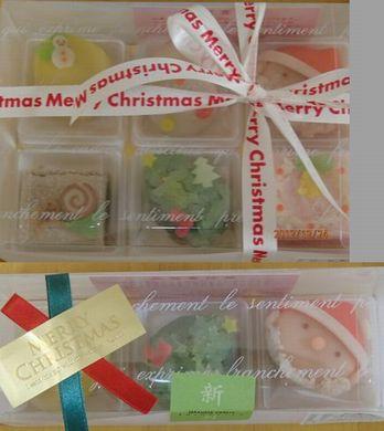 1224 クリスマス和菓子 1・2