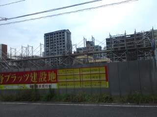 マンション建設工事2