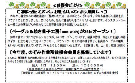 5-5_20120430100322.jpg