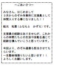 5-7_20120430100403.jpg