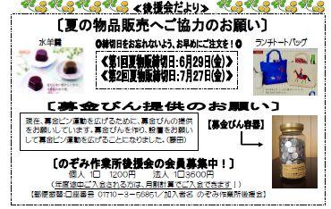 6-2_20120531152826.jpg