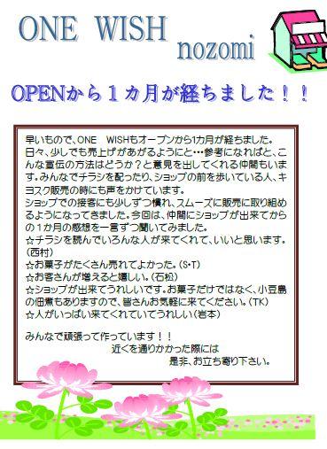 6-4_20120531152925.jpg