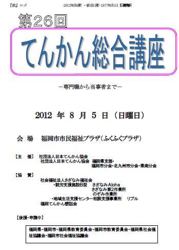 6-6_20120531152829.jpg
