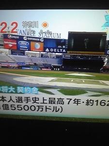 140123_田中ヤンキース