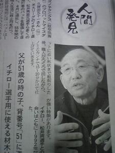 140211_久保田さん