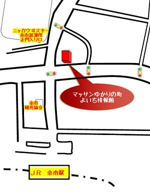 yoichimap2.png