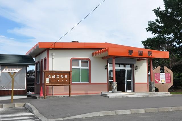 1208hokkaido (66)