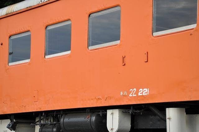1208hokkaido (96)