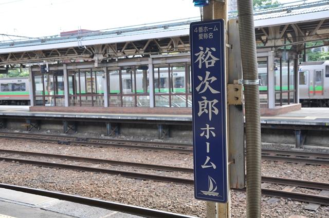 1208hokkaido (182)