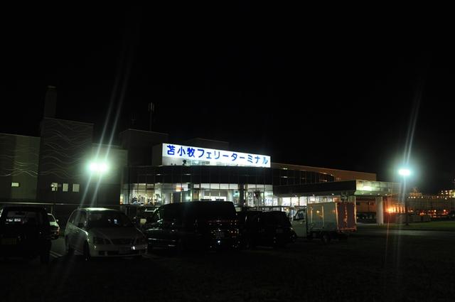 1208hokkaido (254)