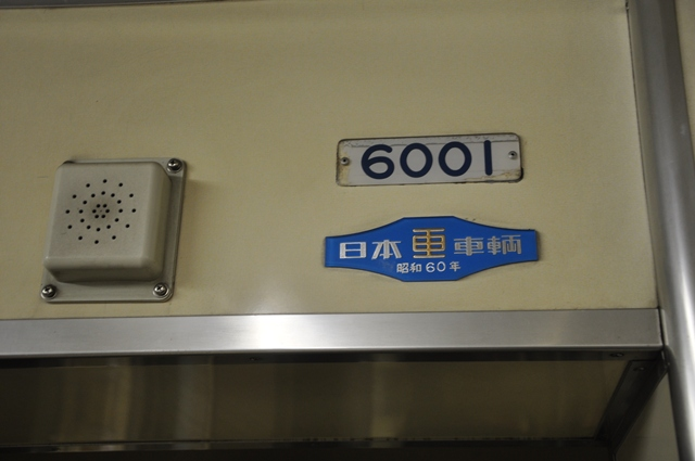 1208hokkaido (272)