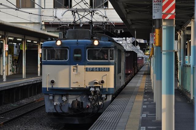 1208kitaageo (7)