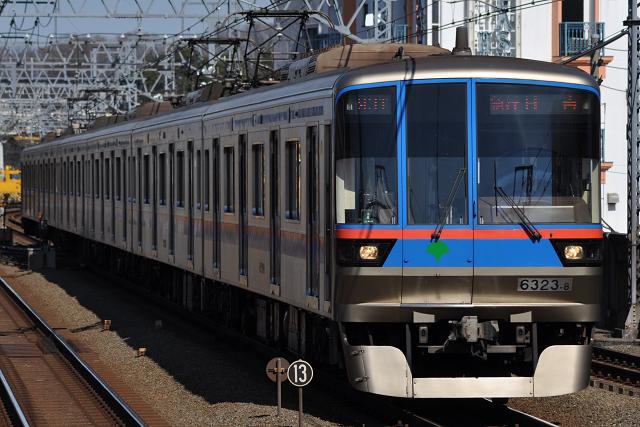 tokyu0221 (37)