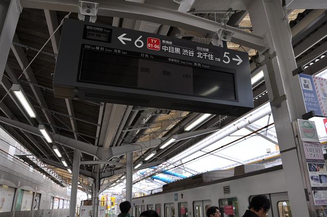tokyu0221 (73)