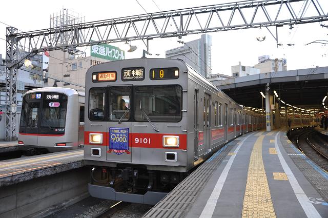 tokyu0221 (96)
