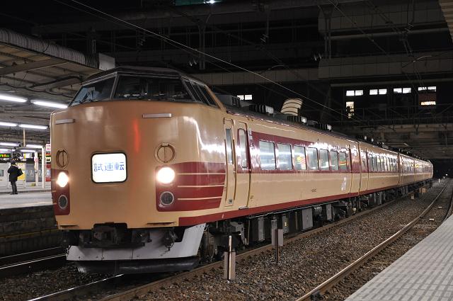 tokyu0221 (100)