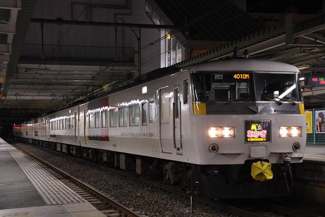 tokyu0221 (108)