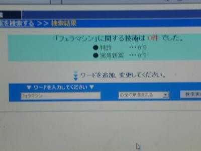 P1000242.jpg