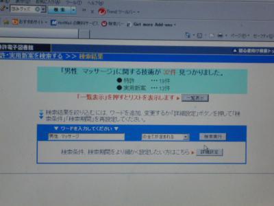 P1000243.jpg