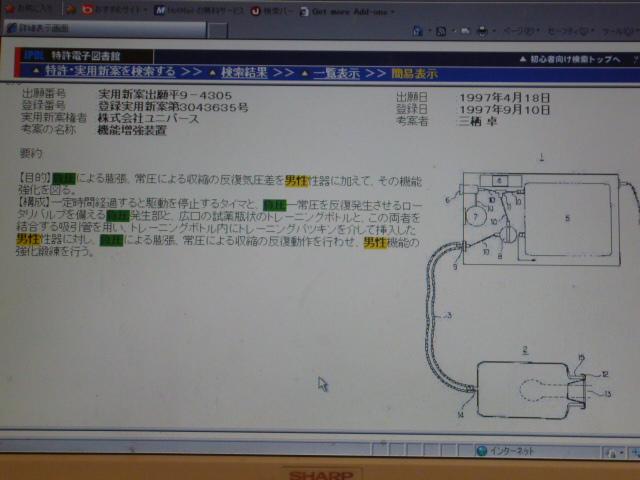 P1000248.jpg