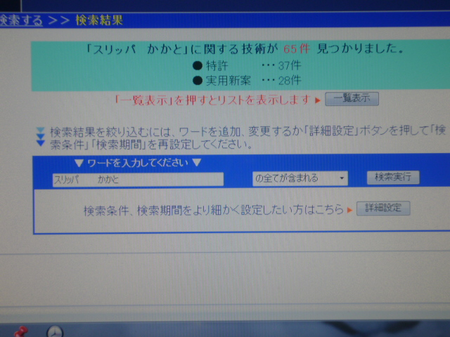 P1000312.jpg