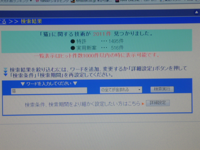 P1000340.jpg