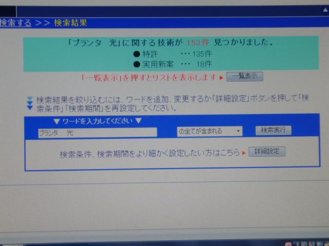 P1000434.jpg