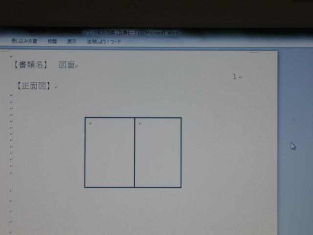 P1000485.jpg