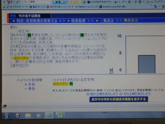 P1000492.jpg
