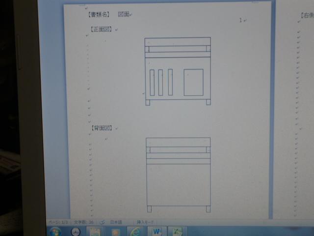 P1000527.jpg