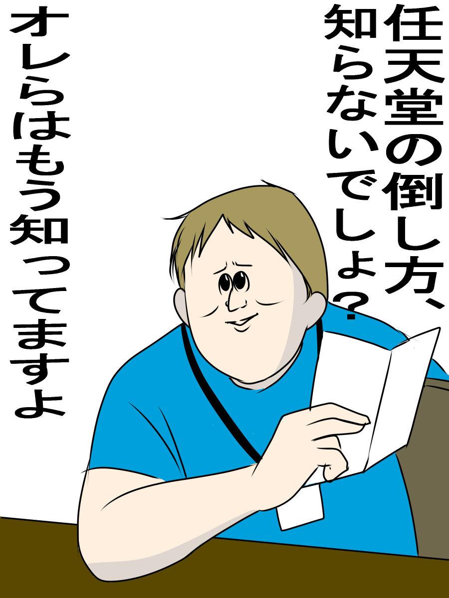 20121221144839_32_2