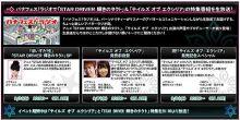 モンハン3rd 裏技 おすすめ装備 情報 攻略ブログ-004