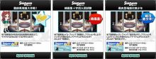 モンハン3rd 裏技 おすすめ装備 情報 攻略ブログ-006