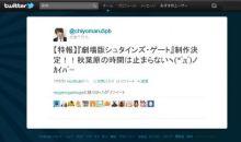 $VIP速報@2chまとめブログ