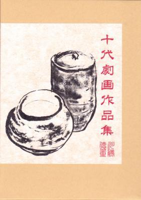 箱 のコピー