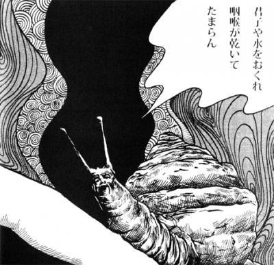 縁の下の蝸牛 のコピー