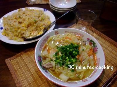 野菜ラーメンと卵チャーハンDE晩御飯