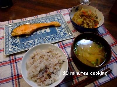 五目きんぴらとサーモントラウトの塩焼きDE晩御飯