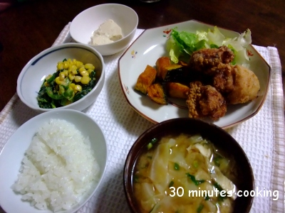 塩麹DE鶏唐とかぼちゃの素揚げ