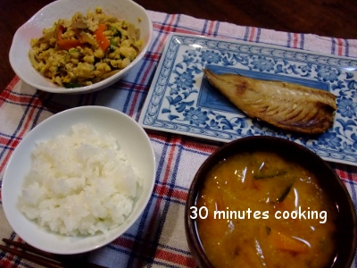 五目炒り豆腐と鯵の干物DE晩御飯