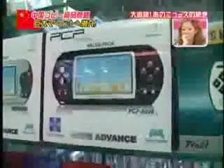 028_PSP_PCP.jpg