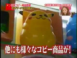 036_Pikachu.jpg