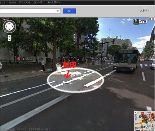 google_map5.jpg