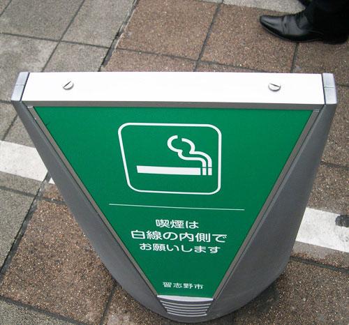 kuae_tobbaco.jpg