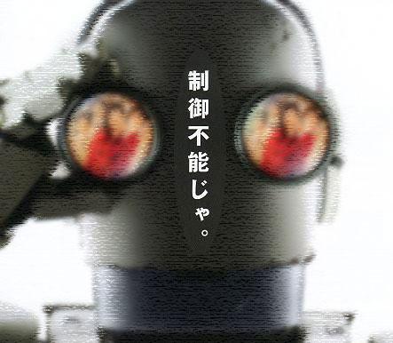 roboG2.jpg